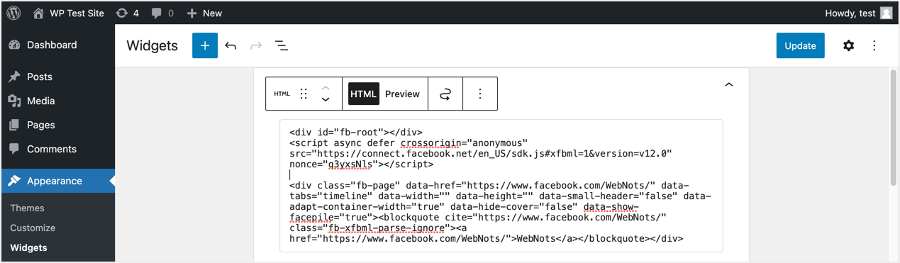 Вставить код SDK JavaScript в настраиваемый блок HTML